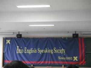 Jr. Speech 2016_2059